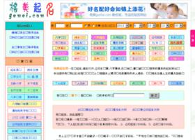 gemei.com