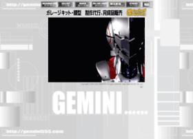 gemini555.com