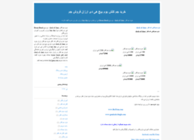 gemkade.blogfa.com