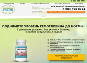 gemobin120.ru