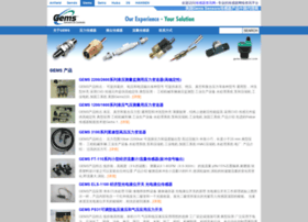 gems.sensorsi.com