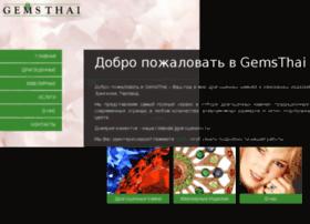gemsthai.com