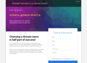 gemstor.ru