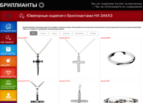 gemtest.ru