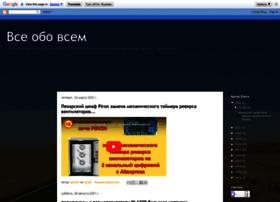 genarz.blogspot.com