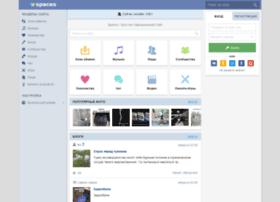 genasikol.spaces.ru