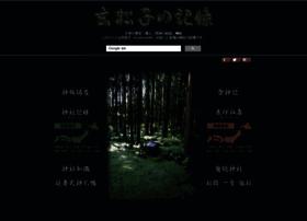 genbu.net