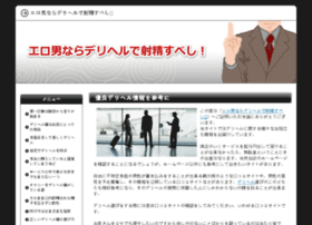 gencask.com