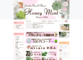 genchan8783.ocnk.net