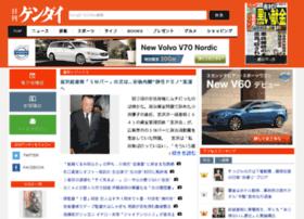 gendai.net