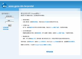 gene.idv.tw