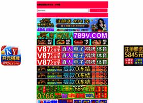 genealogiasaltensis.com