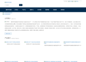 genelhosting.com