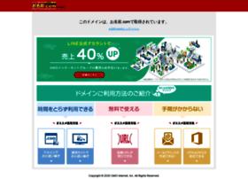 geneon-ent.co.jp