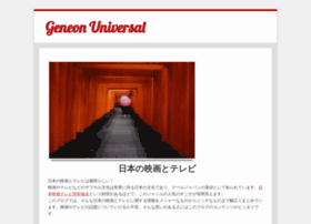 geneonuniversal.jp