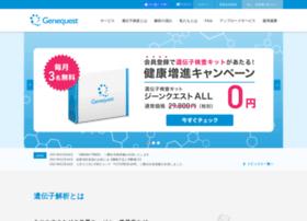 genequest.jp