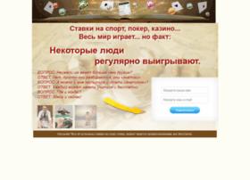 generalbet.ru