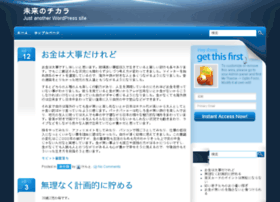 generalbusinessdirectory.com