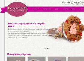 generalgift.ru