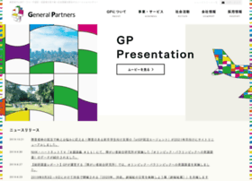 generalpartners.co.jp