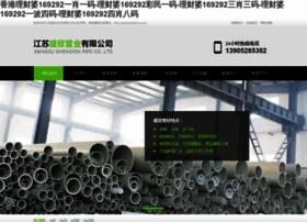 generatesuperseo.com