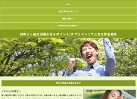 generation-karaoke.com