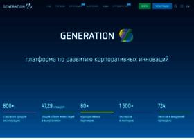 generation-startup.ru