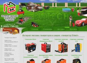 generator-elitech.ru