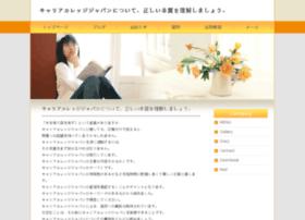 generatorvirtual.com