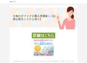genesinteractive.com