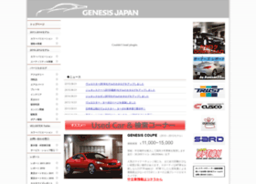 genesis-japan.ico.bz