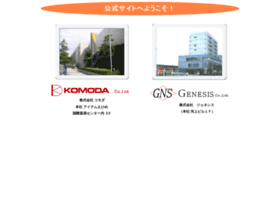 genesis21.co.jp