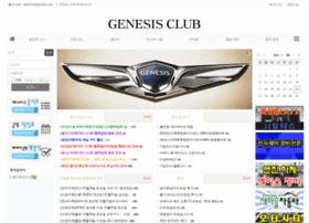 genesisclub.or.kr