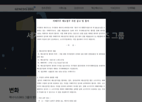 genesiskorea.co.kr