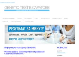 genetic64.ru