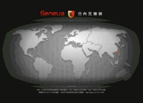 geneva-watch.com.tw