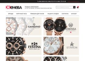 geneva.com.ua