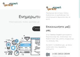 geniuspc.gr