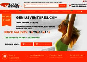 geniusventures.com