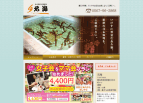 genkai0818.com