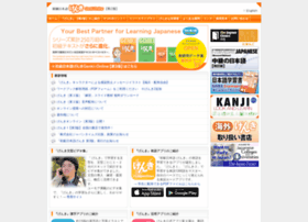 genki.japantimes.co.jp
