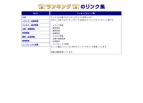 genkihanbai.com