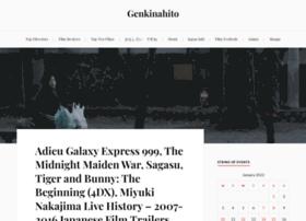 genkinahito.wordpress.com