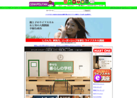 genkipolitan.com