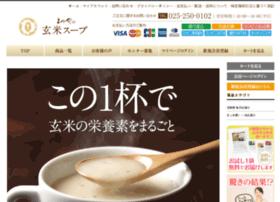 genmai-soup.com