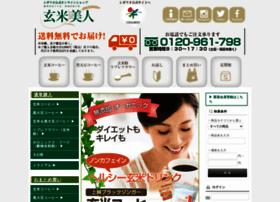 genmaibijin.com