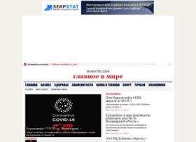 genna7.com