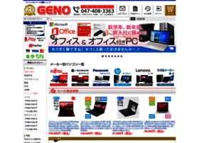 geno-web.jp