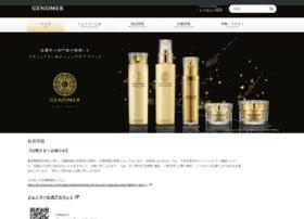 genomer.jp