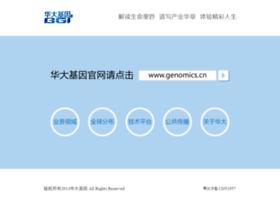 genomics.org.cn